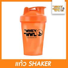 แก้วเชคเกอร์สีส้ม WHEYWWL SHAKER - สำหรับผสมเวย์โปรตีน