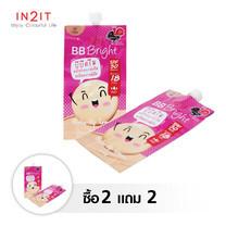 IN2IT BB Bright Make-Up Cream PBQB01-S (01 Ivory) 2 ซอง free 2 ซอง