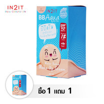 IN2IT BB Aqua Sheer Cover BQA01-S 6pcs/box (01 Rose Beige) 1 กล่อง free 1 กล่อง