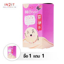 IN2IT BB Bright Make-Up Cream BQB01-S (01 Ivory) 6 pcs/box 1 กล่อง free 1 กล่อง