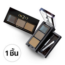 IN2IT 2in1 Eye Brow-01 - browns ERC01 1 ชิ้น