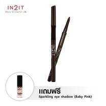 IN2IT Supreme waterproof eyeliner (Brown) Free Sparkling eye shadow (Baby Pink) WSP021