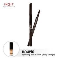 IN2IT Supreme waterproof eyeliner (Brown) Free Sparkling eye shadow (Baby Orange) - WSP022