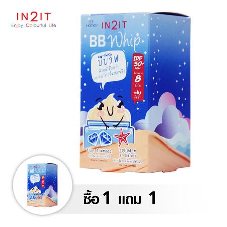 IN2IT BB Whip make-up cream BQW03-S 6 pcs/box (03 Honey) 1 กล่อง free 1 กล่อง