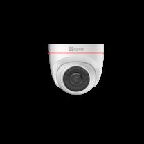 EZVIZ C4W 1080p IP camera