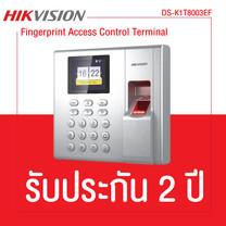 Hikvision Fingerprint Access Control Terminal DS-K1T8003EF