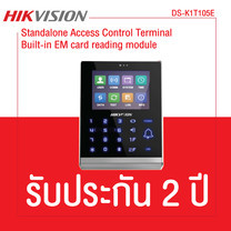 Hikvision Standalone Access Control Terminal Built-in EM card reading module DS-K1T105E
