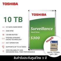 HARDDISK TOSHIBA (S300) (แถมฟรีสมุดโน๊ต TOSHIBA) HDWT31A 10TB SATA 3.5 7200RPM C/B 256 MB