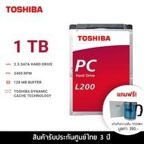 HARDDISK TOSHIBA (L200) (แถมฟรีแก้ว TOSHIBA) HDWL110 1TB SATA 2.5 5400RPM C/B 128 MB