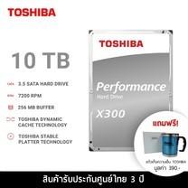 HARDDISK TOSHIBA (X300) (แถมฟรีแก้ว TOSHIBA) HDWR11A 10TB SATA 3.5 7200RPM C/B 256 MB