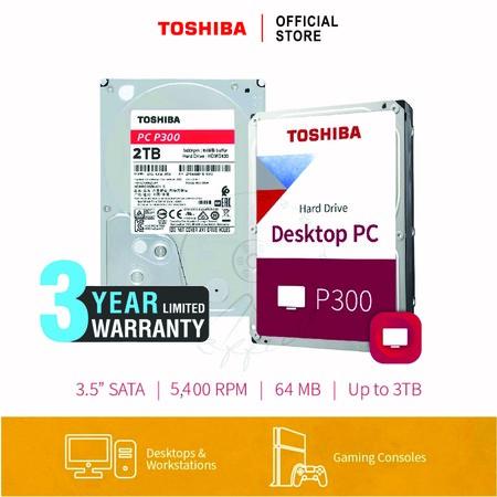 HARDDISK TOSHIBA (P300) HDWD120 P300 2TB SATA 3.5 7200RPM C/B 64 MB