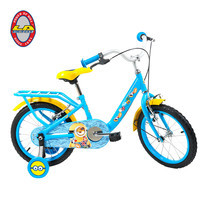 LA Bicycle จักรยานเด็ก รุ่น MINIONS 16 นิ้ว