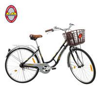 จักรยานแม่บ้าน 26 รุ่น COLOUR OF RIDE