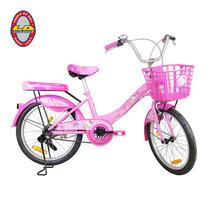 จักรยานเด็ก 20