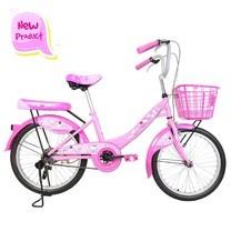 """จักรยานเด็ก 20"""" HELLO KITTY ลาย PINK COSMETIC"""