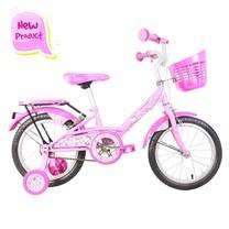 """จักรยานเด็ก 16"""" HELLO KITTY ลาย PINK CAKE"""