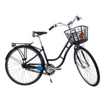 LA Bicycle จักรยาน City Bike รุ่น RETRO NEXUS LADY 7 SP 17 นิ้ว
