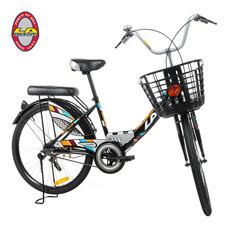 จักรยานแม่บ้าน 24 รุ่น CITY ล้อเหล็ก