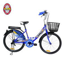 LA Bicycle จักรยานแม่บ้าน รุ่น City ล้อเหล็ก 24 นิ้ว