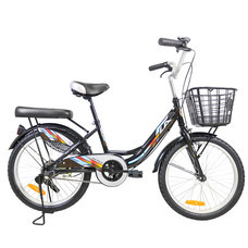 LA Bicycle จักรยานแม่บ้าน รุ่น DAWN CITY 1.0 20 นิ้ว