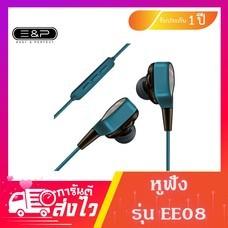 หูฟัง รุ่น EE-08 /หูฟังพร้อมไมค์ไม่พลาดทุกการติดต่อ