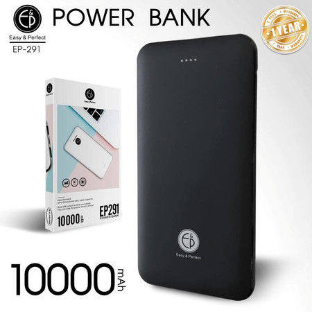 Easy & Perfect Power Bank 10,000 mAh รุ่น E&P 291 พาวเวอร์แบงค์ แบตเตอรี่สำรอง