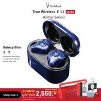 หูฟัง True Wireless Sabbat E12Ultra (Glitter Series) Galaxy blue รับประกัน 1 ปี 6 เดือน