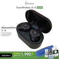หูฟัง True Wireless Sabbat X12Ultra ADVANCED STONE รับประกันสินค้า 1 ปี 6 เดือน