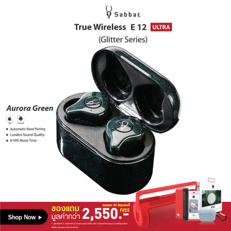 หูฟัง True Wireless Sabbat E12 Ultra Glitter Series - Aurora green (รับประกัน 1 ปี 6 เดือน)