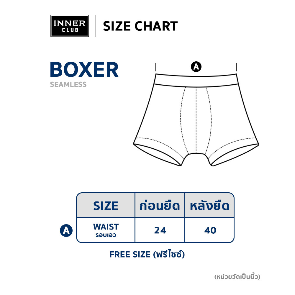 boxerseamless.jpg