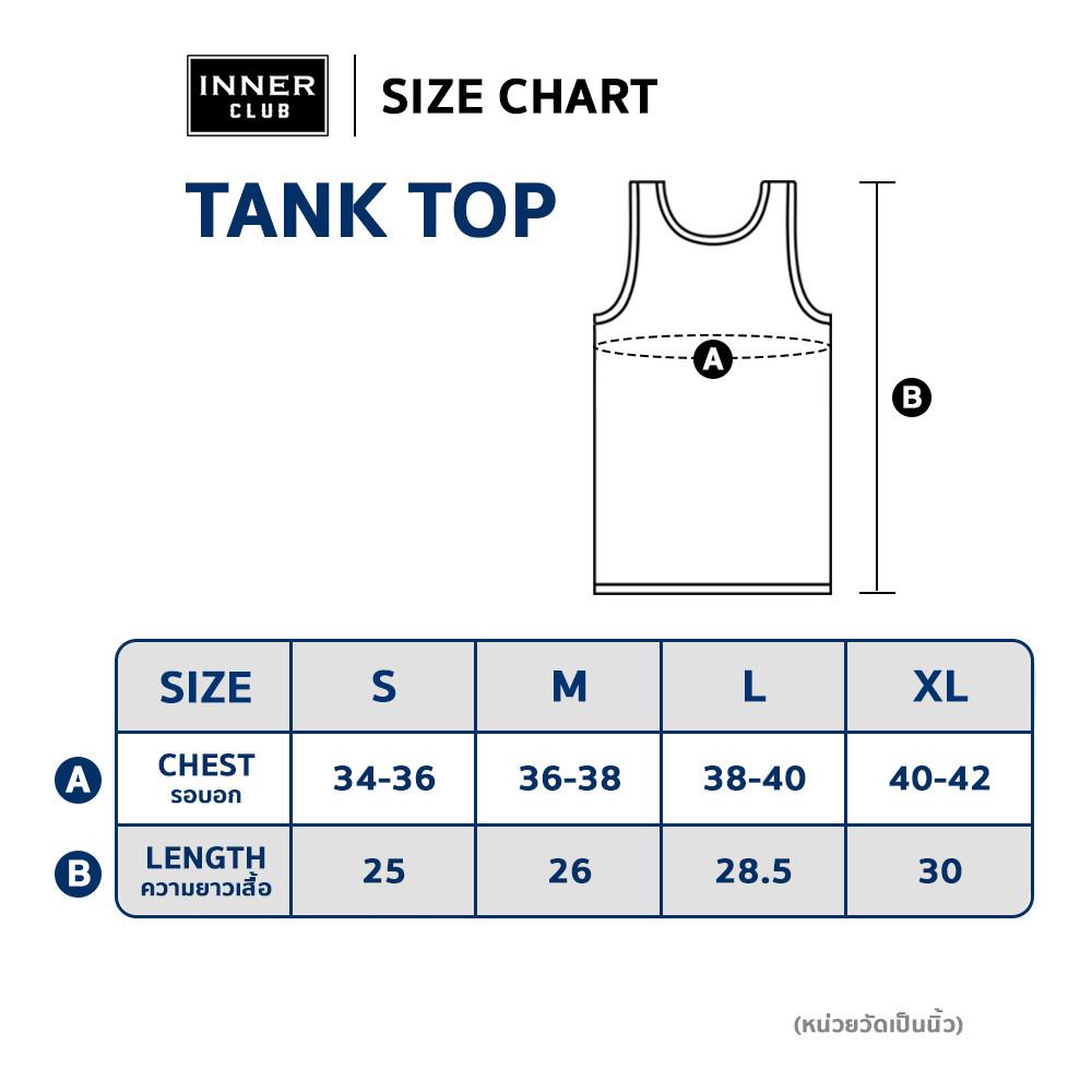tanktop.jpg