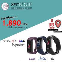 นาฬิกาออกกำลังกาย Xfit Sport มี GPS ในตัว โหมดกีฬา 24 ชนิด (รับประกัน 1 ปี)