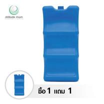Attitude Mom V-Coool Ice Pack ก้อนน้ำแข็งเทียมพกพา สำหรับแช่นม (1 แถม 1)