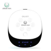 Attitude Mom Galaxy เครื่องปั๊มนมไฟฟ้าแบบคู่ กรวยซิลิโคนแท้ 100%