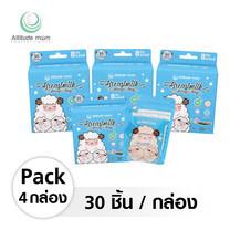 Attitude Mom ถุงเก็บน้ำนม ขนาด 8 ออนซ์ Set A (กล่องละ 30 ชิ้น จำนวน 4 กล่อง)