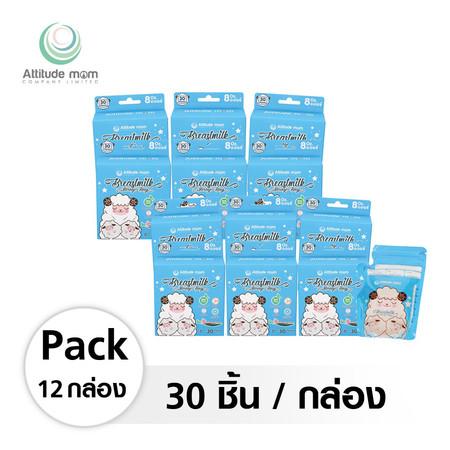 Attitude Mom ถุงเก็บน้ำนม ขนาด 8 ออนซ์ Set C (กล่องละ 30 ชิ้น จำนวน 12 กล่อง)
