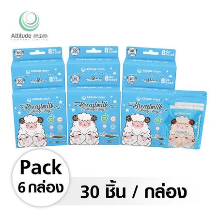 Attitude Mom ถุงเก็บน้ำนม ขนาด 8 ออนซ์ Set B (กล่องละ 30 ชิ้น จำนวน 6 กล่อง)