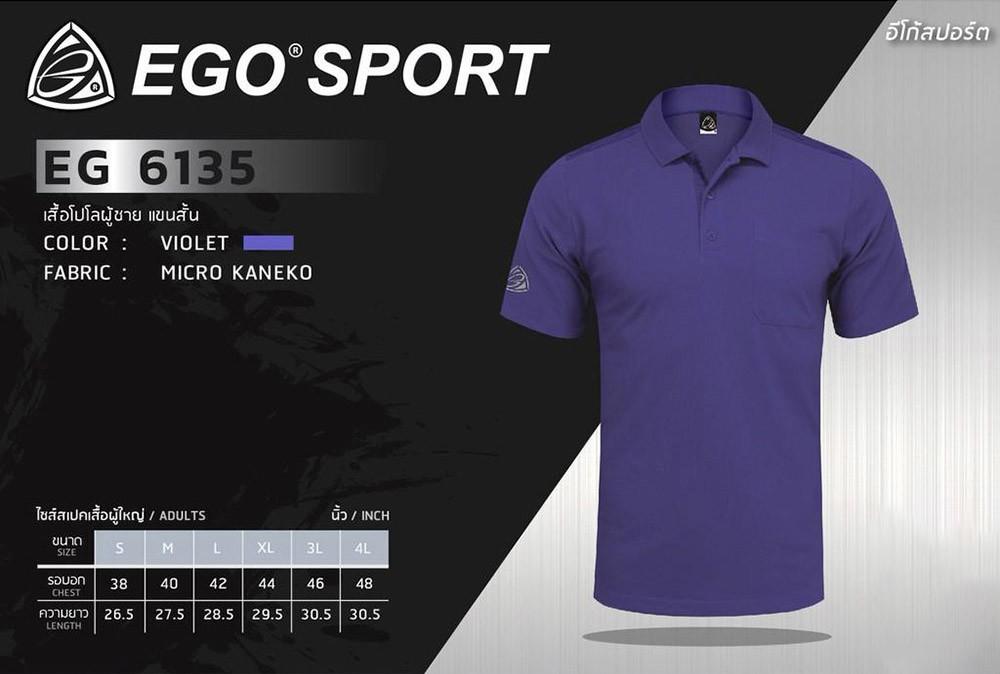233-238-ego-sport-eg6135-%E0%B9%80%E0%B8