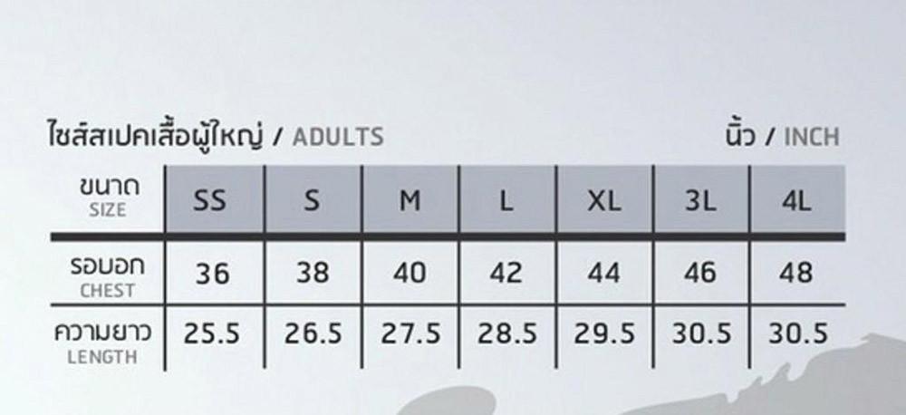 296-302-ego-sport-eg6129-%E0%B9%80%E0%B8
