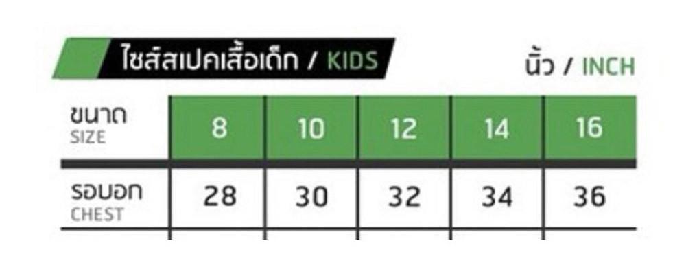 285-290-eg5116-kids-%E0%B9%80%E0%B8%AA%E