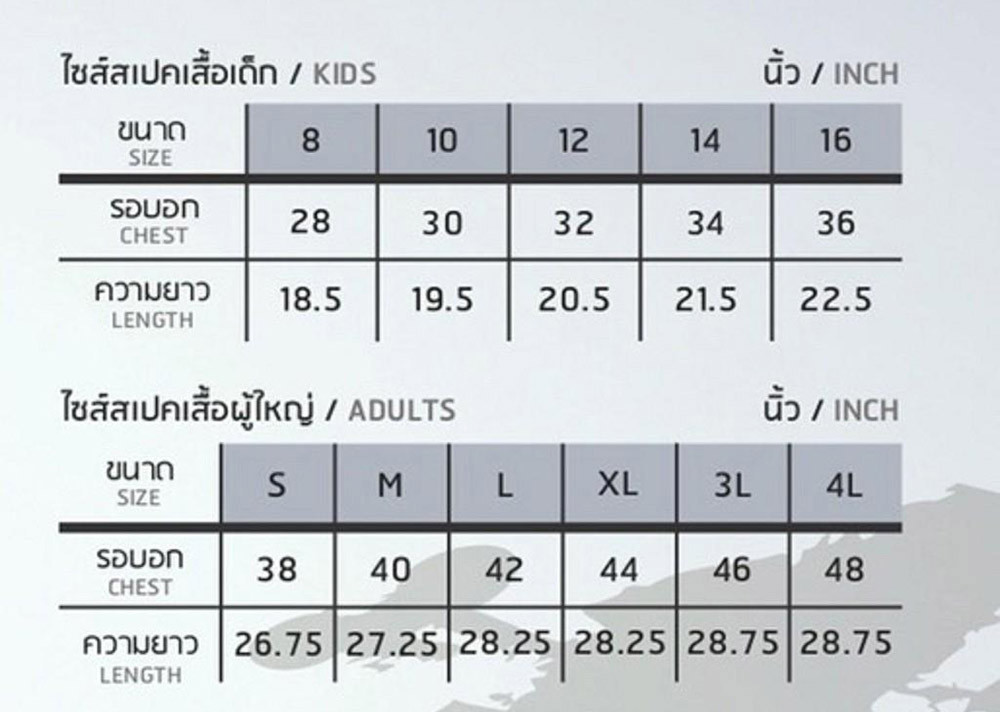 270-274-eg1013-kids-%E0%B9%80%E0%B8%AA%E