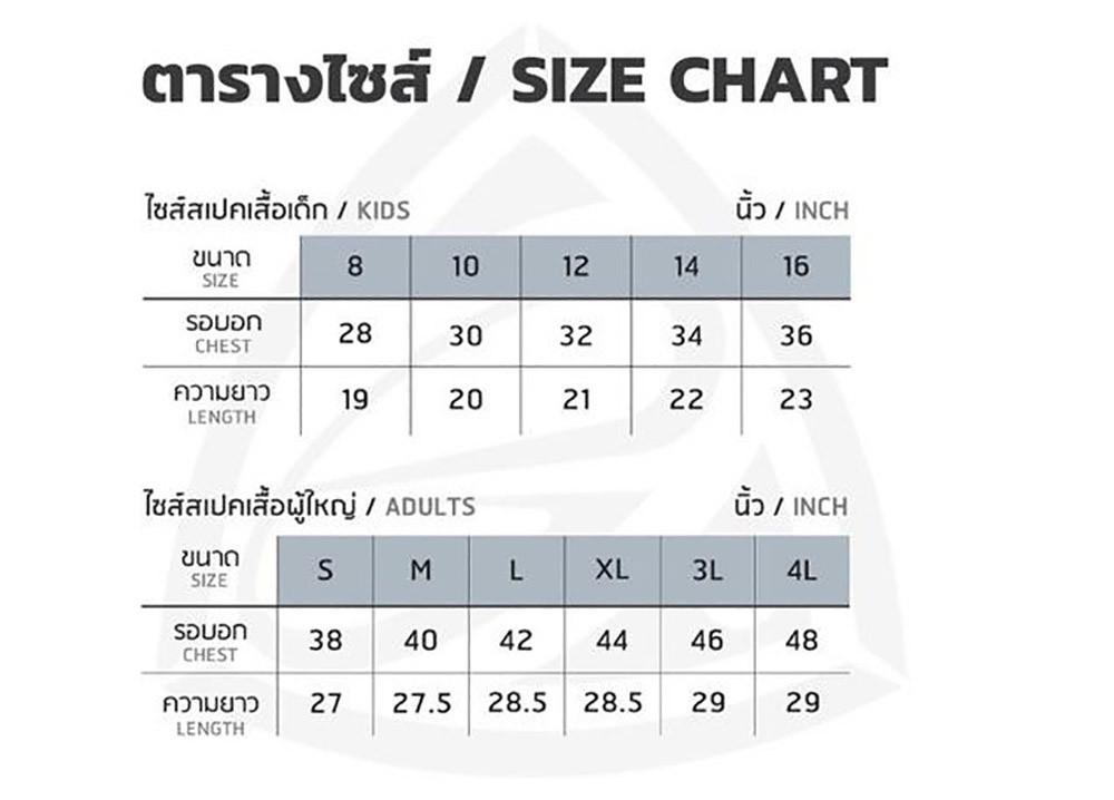 244-249-eg5103-%E0%B9%80%E0%B8%AA%E0%B8%