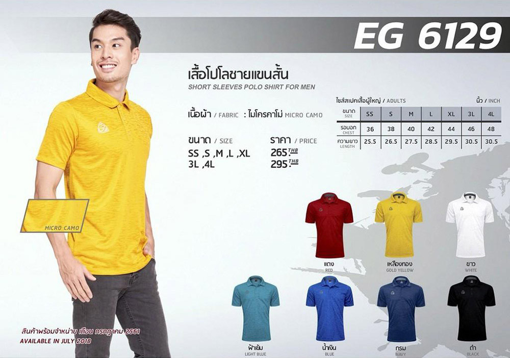 220-226-ego-sport-eg6129-2.jpg