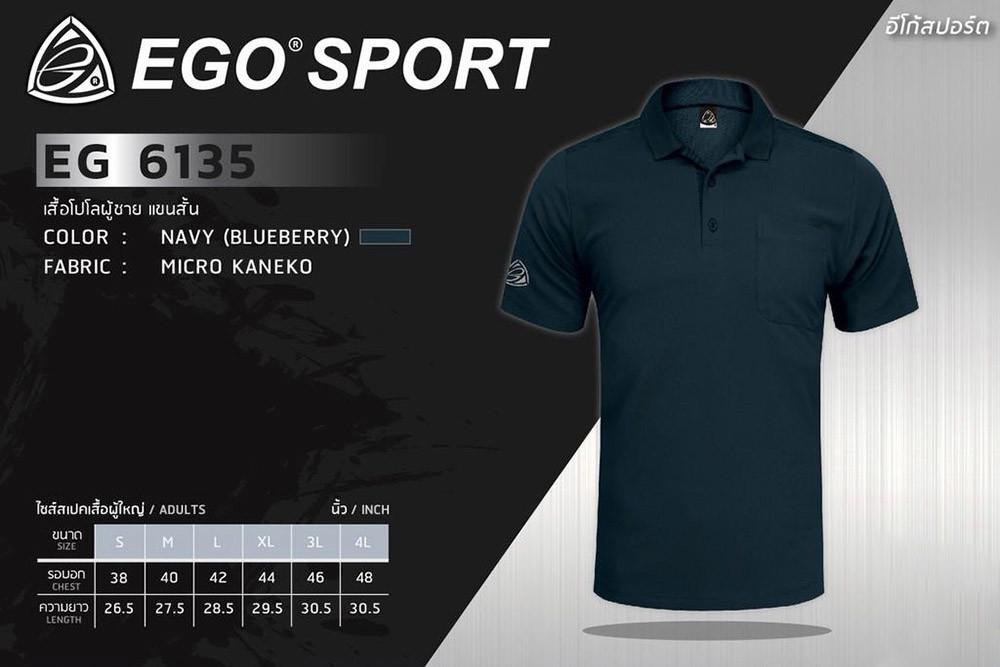 166-171-ego-sport-eg6135-%E0%B9%80%E0%B8