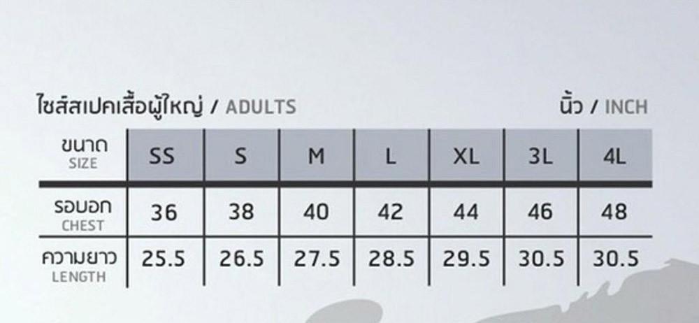 147-153-ego-sport-eg6129-%E0%B9%80%E0%B8