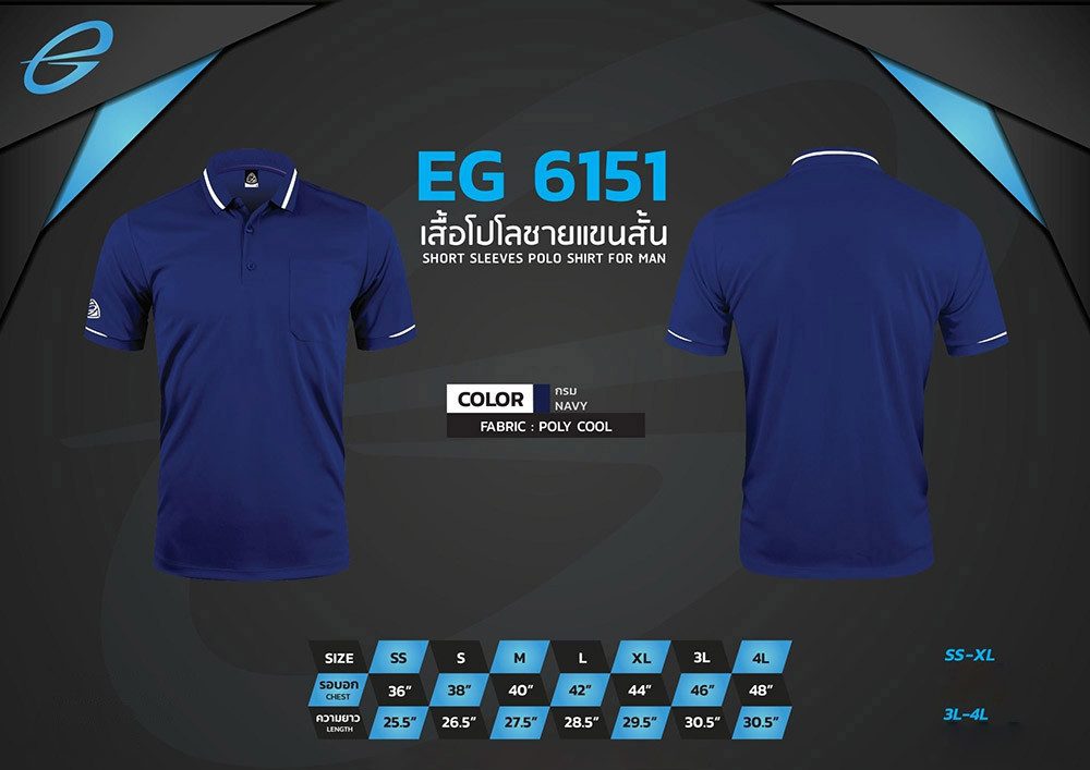 127-133-ego-sport-eg6151-%E0%B9%80%E0%B8