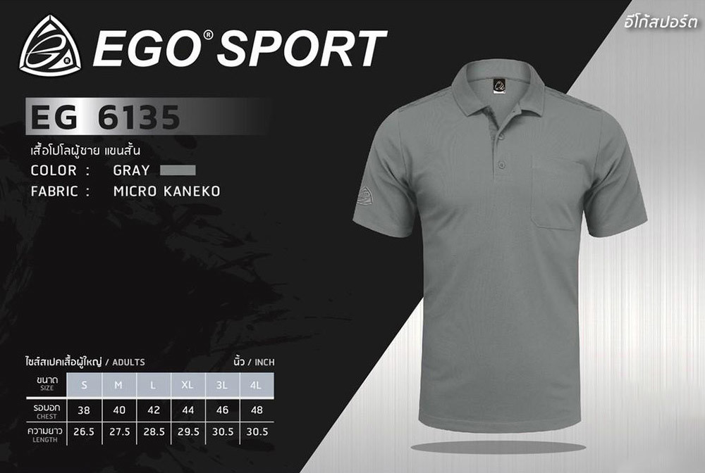 107-112-ego-sport-eg6135-%E0%B9%80%E0%B8