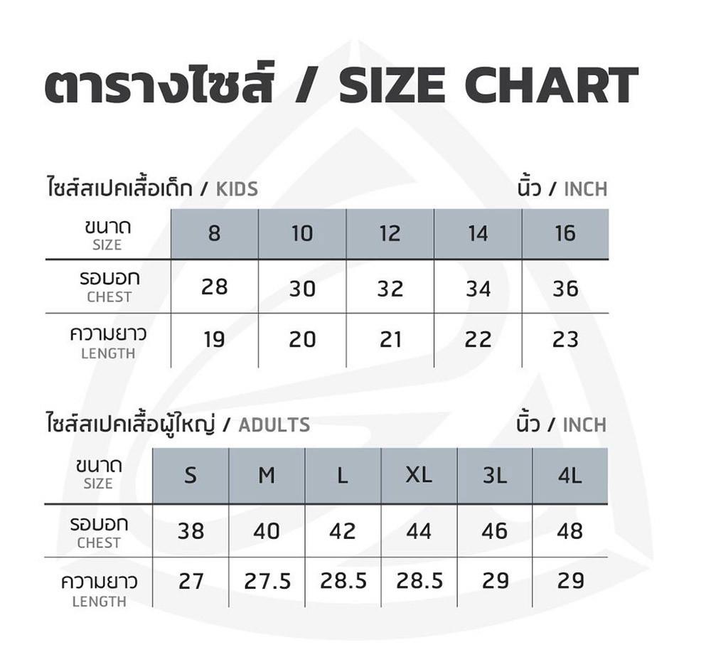 250-255-eg5108-%E0%B9%80%E0%B8%AA%E0%B8%