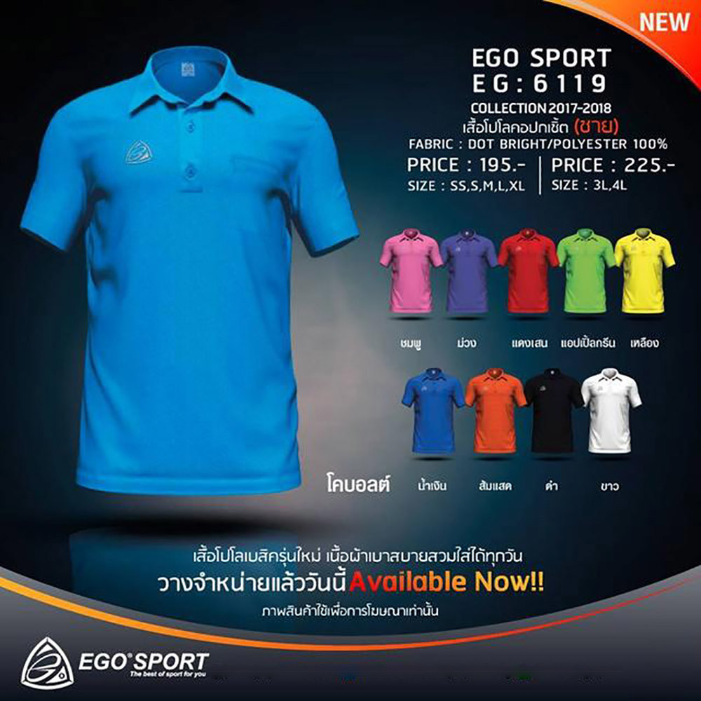 186-192-ego-sport-eg6119-%E0%B9%80%E0%B8
