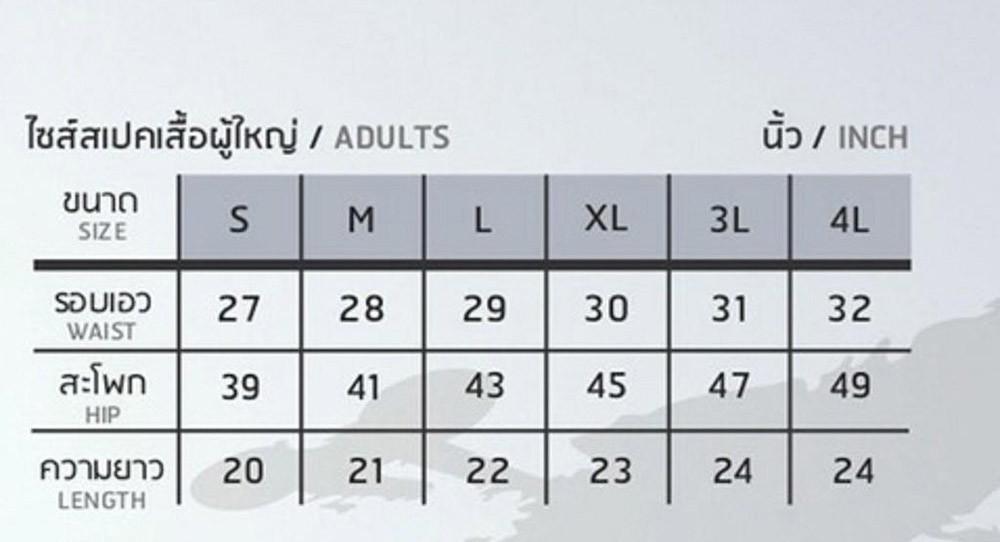 179-184-eg823-%E0%B8%81%E0%B8%B2%E0%B8%8
